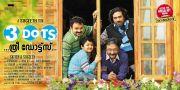 Malayalam Movie 3 Dots 6782