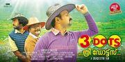 Malayalam Movie 3 Dots 9636
