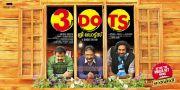 Malayalam Movie 3 Dots Photos 2238