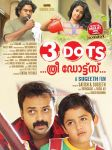 Malayalam Movie 3 Dots Stills 5000