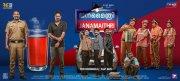 Janamaithri Movie July 19 Release
