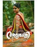 Actress Anaswara Rajan Aadya Rathri Film 363