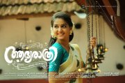 Actress Anaswara Rajan In Aadyarathri 655