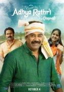 Aju Varghese Biju Menon Anaswara Movie Aadya Rathri 84