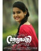 Anaswara Rajan Aadya Rathri Film 349