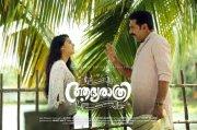 Anaswara Rajan Bijumenon Film Aadya Rathri 991
