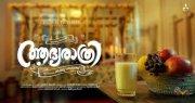 Biju Menon Upcoming Film Aadhya Rathri 692