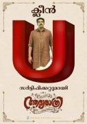 Movie New Still Aadya Rathri Movie Poster 525