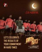 2020 Photos Malayalam Cinema Aaha 5285