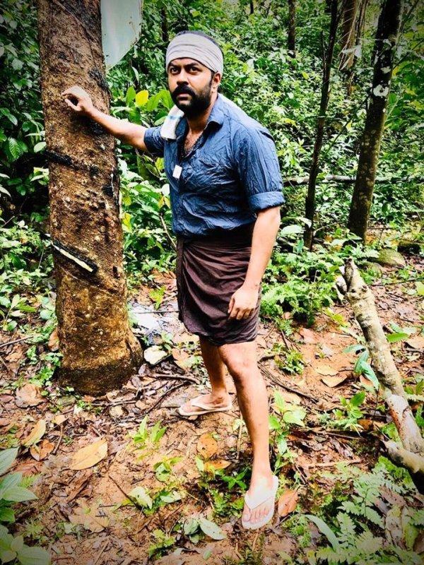 Indrajith Sukumaran Movie Aaha 475