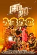 Malayalam Cinema Aaha Stills 5340