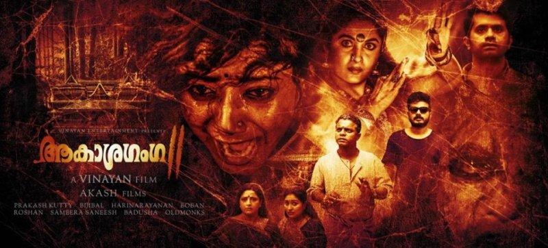 Aakasha Ganga 2 Horror Movie Poster 606