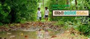 Aana Mayil Ottakam Movie Galleries 8692