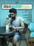 Album Aana Mayil Ottakam Film 5375