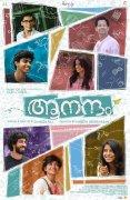 Aanandam Malayalam Movie Sep 2016 Picture 6450