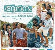Malayalam Film Aanandam Latest Picture 5551