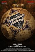 Aanaparambile World Cup New Movie 118