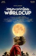 Aanaparambile World Cup