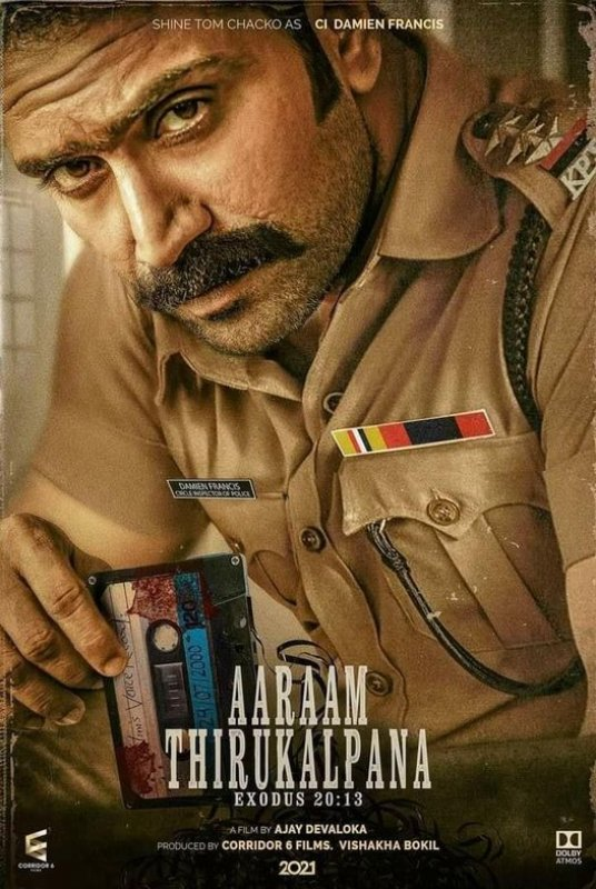 Aaraam Thirukalpana Malayalam Film Recent Wallpapers 3200