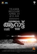 Aarattu Malayalam Movie Recent Pictures 9652