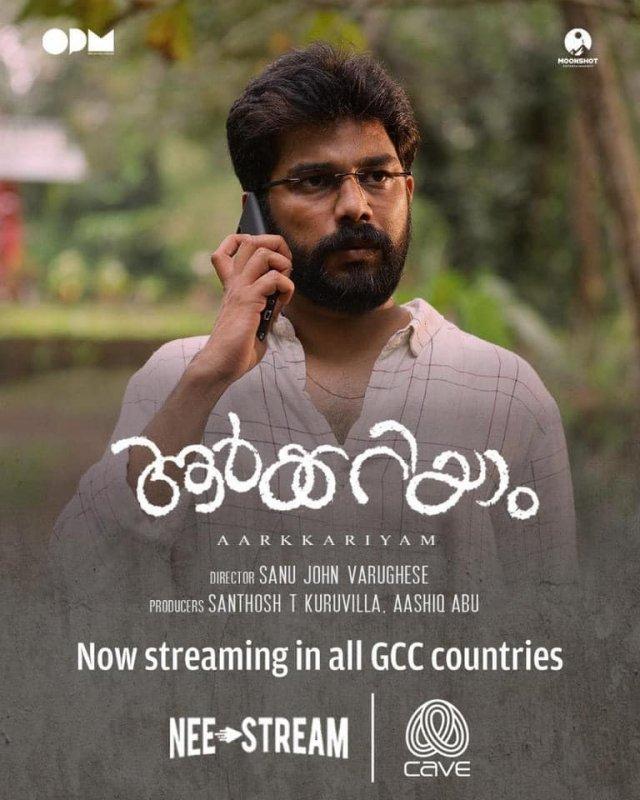 Galleries Cinema Aarkkariyam 5423