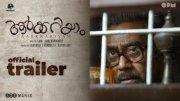 Latest Wallpapers Film Aarkkariyam 2784