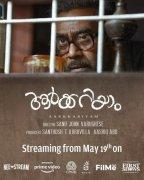 Malayalam Cinema Aarkkariyam Latest Photos 7753