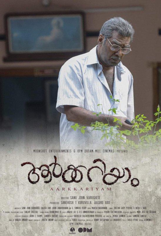 Malayalam Film Aarkkariyam Photos 964