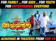 2017 Still Achayans Malayalam Cinema 2299