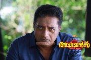 Achayans Malayalam Cinema New Photo 9089