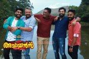 Malayalam Film Achayans New Galleries 7910