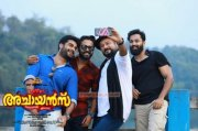May 2017 Gallery Malayalam Movie Achayans 442