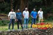 Movie Achayans Latest Image 7684