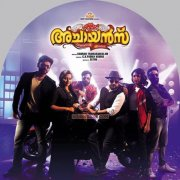 Recent Photos Malayalam Movie Achayans 3002