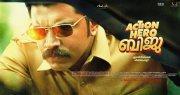 2016 Album Action Hero Biju Film 2498