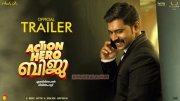 2016 Wallpapers Action Hero Biju Malayalam Movie 6804