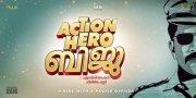 Action Hero Biju Film 2015 Gallery 9686