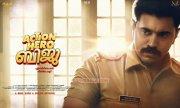 Action Hero Biju Malayalam Cinema Photos 9528