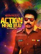 Action Hero Biju Malayalam Film Latest Picture 2414