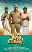 Feb 2016 Stills Action Hero Biju Film 1330