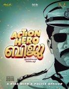 Latest Still Malayalam Film Action Hero Biju 6078