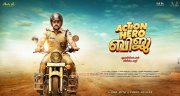 Malayalam Film Action Hero Biju 2016 Photo 4973