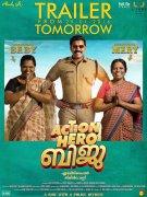 New Photo Action Hero Biju Malayalam Film 837