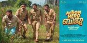 Recent Photos Malayalam Cinema Action Hero Biju 4183