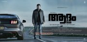 Malayalam Film Adam Joan New Stills 3644