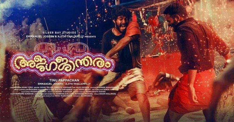 Malayalam Film Ajagajantharam Latest Galleries 3030