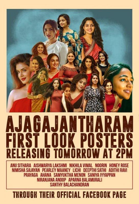 New Image Ajagajantharam Movie 9125