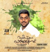 2020 Stills Malayalam Film Alice In Panchalinadu 3555