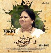Alice In Panchalinadu Cinema New Wallpapers 4704
