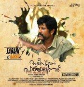 Alice In Panchalinadu Malayalam Film Recent Still 6948